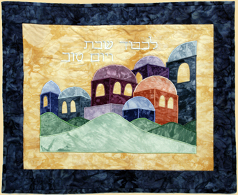 Jerusalem City-Scape Challah Cover